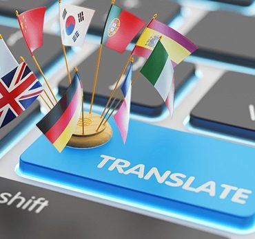 الترجمه المعتمده